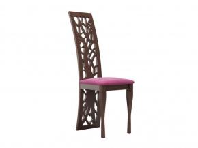 NR-603 szék