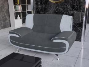 Palermo 2-es kanapé
